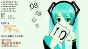 【MMD】本日の初音ミクの本命『第106回京都記念(G2)』