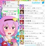 Twitter【さとり】