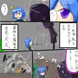 片目のエンダー 03p