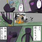 片目のエンダー 05p