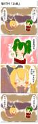 ヤマメノキスメ・第07回
