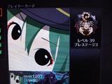 BO2 エンブレム 初音ミク(千本桜風)