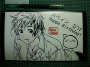 2/12 切り絵 親分Happy Birthday!
