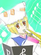 トロンボーン奏者藍