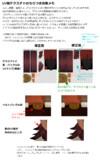 【MMD】UV端テクスチャのちらつき改善メモ
