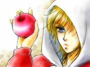 アウトオブエデン・リンゴのシーン:琴吹 ツカサ