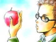 アウトオブエデン・リンゴのシーン:鳴海 奏