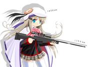 1450mmと1180mm