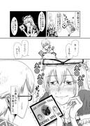東方壱枚漫画録14「スルー出来ない日」