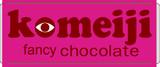 komeijiチョコレート