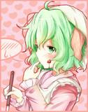 響子ちゃんからチョコ貰うために幻想入りしたい