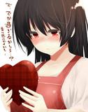 バレンタインデーらしいので。