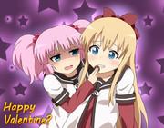 バレンタインレイプ!一転攻勢に出たちなつ