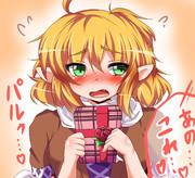 パルスィはチョコを渡したいみたいです