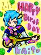 KAITO 誕生日おめでとう★
