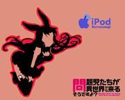 黒うさぎ ipod【問題児が異世界から来るそうですよ】