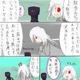片目のエンダー 07p