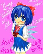 【東方】チルノがチョコをくれるそうです【バレンタイン】