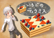 召喚王ノウェ(?)をイメージしたケーキ