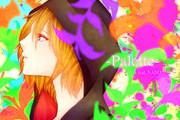 -Palette-
