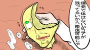 漫画更新しました リアルアンパンマン 第3話 勝利者