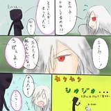 片目のエンダー 09p