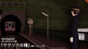 【MMD】勝川浦駅できました。