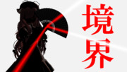 【MMD】某ゲームの章選択画面風に【東方】