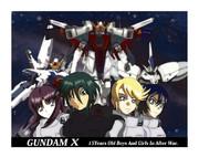 ガンダムX-teens