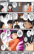 漫画★アスナさんが桐ヶ谷さんちを訪問しました11