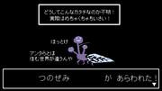 【セラクエNO_130】つのぜみ