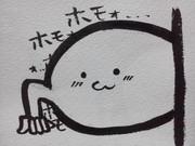 ┌(┌ ^o^)┐<ホモォ... ④【|ω・)】