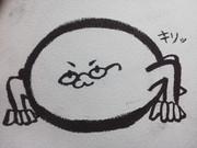 ┌(┌ ^o^)┐<ホモォ... ⑤【C-TA】