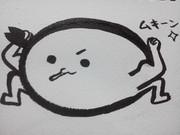 ┌(┌ ^o^)┐<ホモォ... ⑦【ブンター】