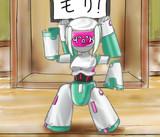 直球表題ロボットアニメ!