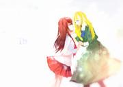 IB & YURI