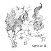 魔獣魔女オフィーリア