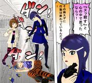 【MMD】ヌコシュートの姉貴【ジョジョm@s】