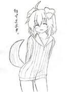 犬耳(模写)