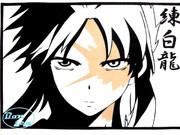 【切り絵】練白龍【マギ】