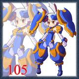 No.105BK流星のセスタス娘