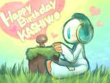 カシヲさんお誕生日おめでとー!