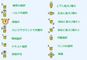 【ポケモン】マウスカーソル【ピカチュウバージョン】