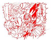 世紀末バスケットボウラー