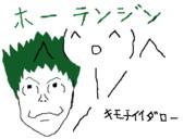 【適当】俺が思う「皆のハザマ大尉のイメージ」【マウス描き】