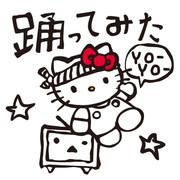 ハローキティ×ニコニコ「つめてねチロル」発売