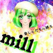 リスナーさんサムネ・49【mill】