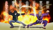 【MMD】見よ!東方は赤く燃えている!!!!!!!!