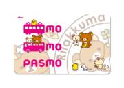 痛PASMO リラックマ