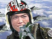 GOはパイロット